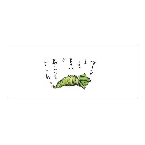 ★箸マットV975(わさび)100枚