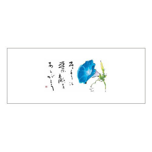 箸マットV977(朝顔)2000枚
