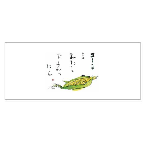 ★箸マットV1000(とうもろこし)100枚