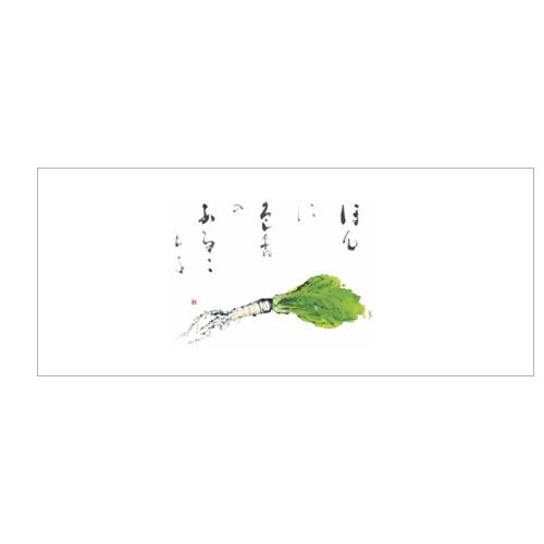 ★箸マットV1001(ミニ大根)100枚