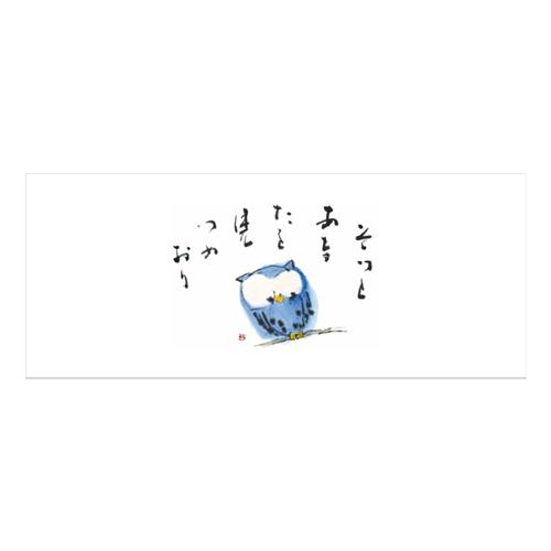 ★箸マットV1004(ふくろう)100枚