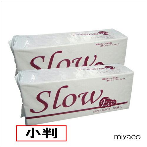 ペーパータオル Slow ECO 40冊入