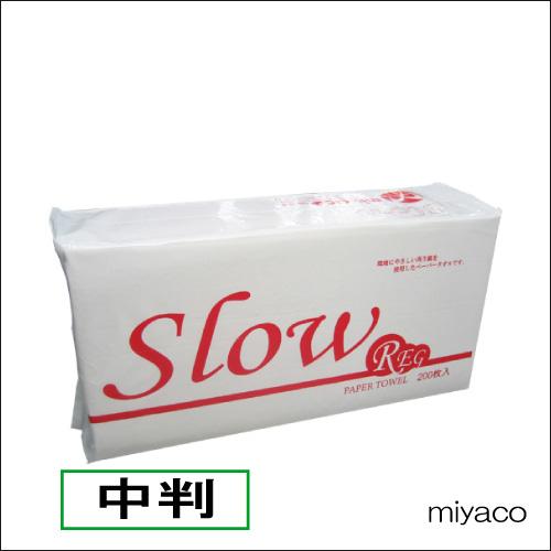 ペーパータオル Slow REG 30冊入