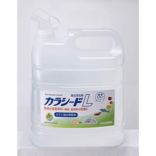 ★カラシードL 4Lボトル