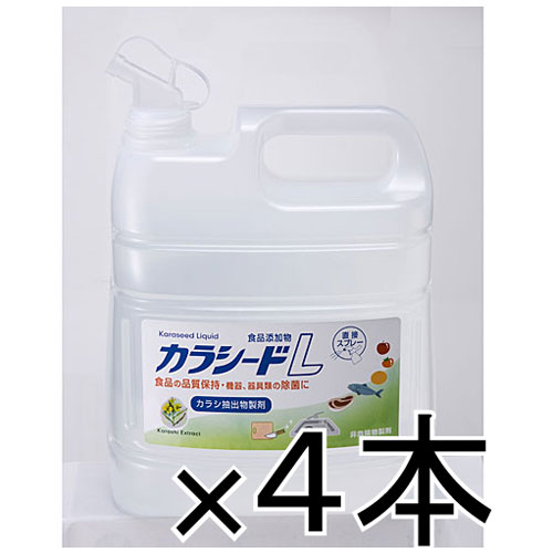 カラシードL 4Lボトル 4本入