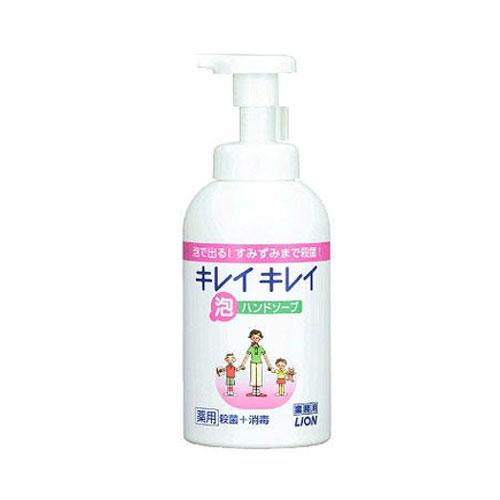 【送料無料】キレイキレイ薬用 泡ハンドソープ 550ml 12本