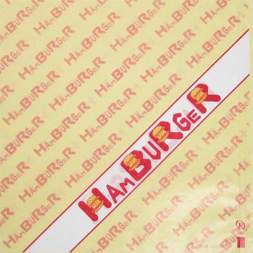 バーガー袋 No.18 ハンバーガー 3000枚