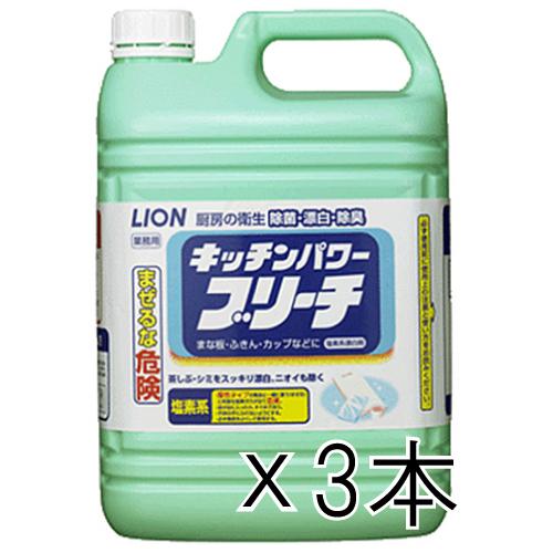 キッチンパワーブリーチ5Kg(4.7L) (3本入)