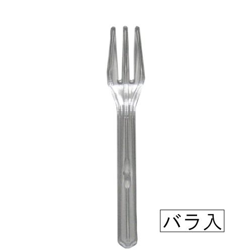 ★クリアフォーク【90mm】バラ 1000本