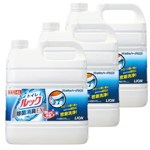 トイレルック 4Lボトル 3本