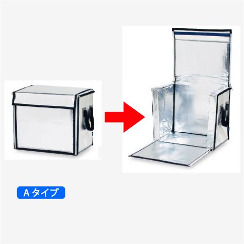大型保冷バッグ ネオカルターA-10 590x400x500mm