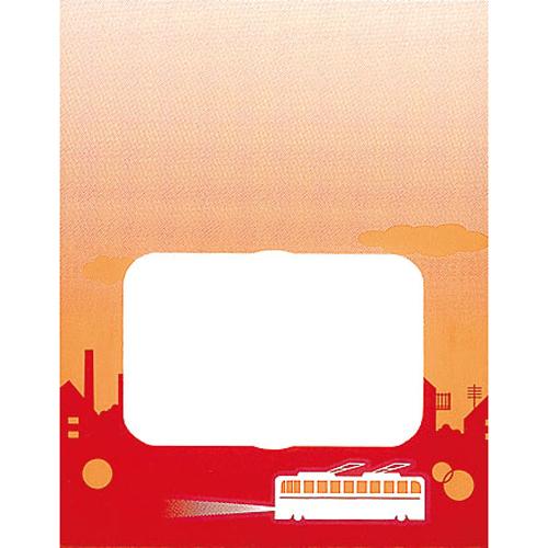ルックバッグNo.4S 【ノスタルジア】 2000枚