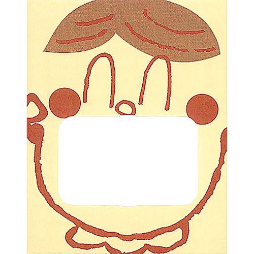 ルックバッグNo.4S 【おいしい!】 2000枚