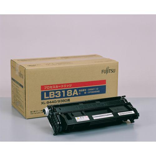FUJITSU(富士通) プロセスカートリッジLB318A 純正