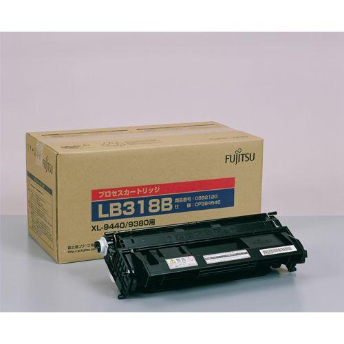 FUJITSU(富士通) プロセスカートリッジLB318B 純正