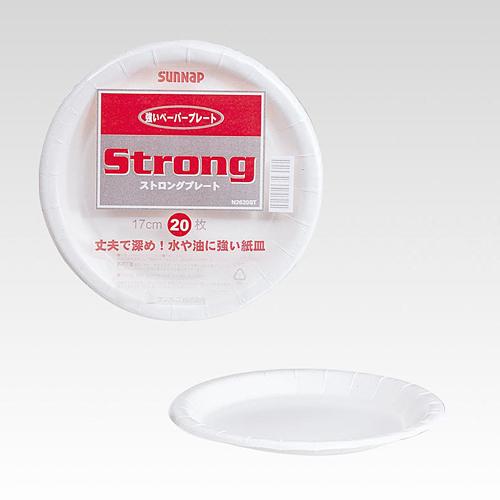 ストロングプレート【ホワイト】17cm 1200枚【紙皿】