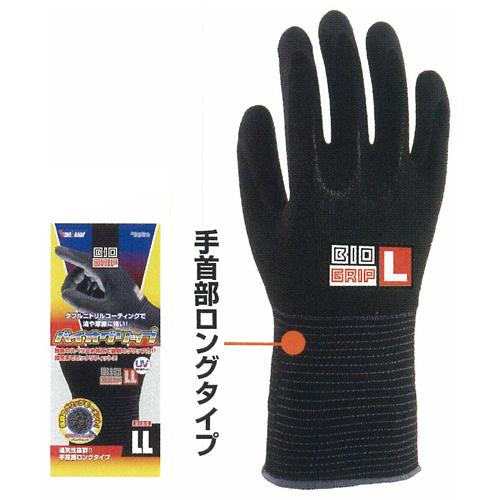 作業用手袋 2520 バイオグリップ 1P 120双