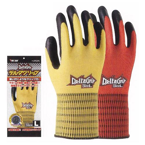 作業用手袋 2525 デルタグリップ 1P  120双
