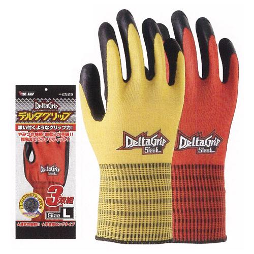 作業用手袋 2526 デルタグリップ 3P  40束