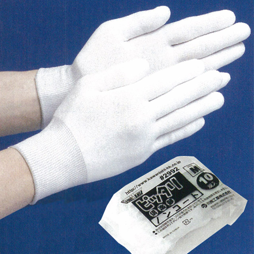 作業用手袋 2992 ピッタリノンコート 10P 20束