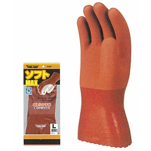作業用手袋 2305 ソフトマックス 1P 120双