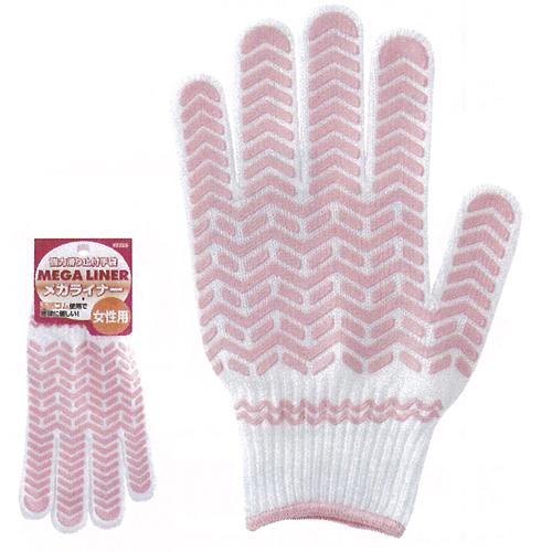 作業用手袋 2223 メガライナー女性用ピンク 240双
