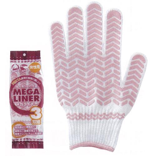 作業用手袋 2221 メガライナー3P女性用ピンク 100束