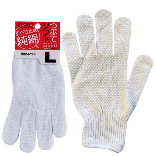 作業用手袋 2202 つぶてソフト 240双