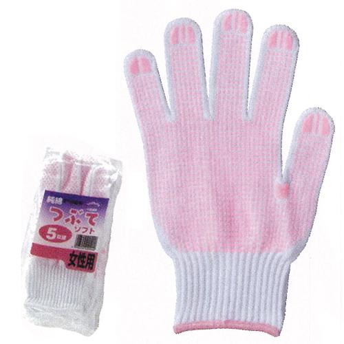 作業用手袋 2209 つぶてソフト5P 女性用 80束