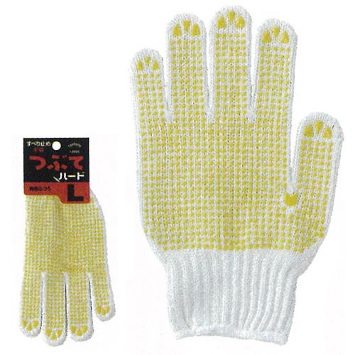作業用手袋 2205 つぶてハード 240双