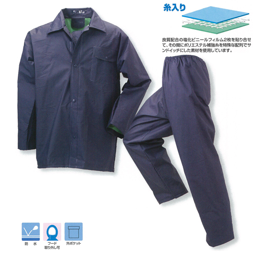 8100 糸入合羽(5L)
