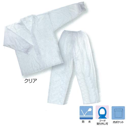 1500 ビニールクリアスーツ(SSサイズ)