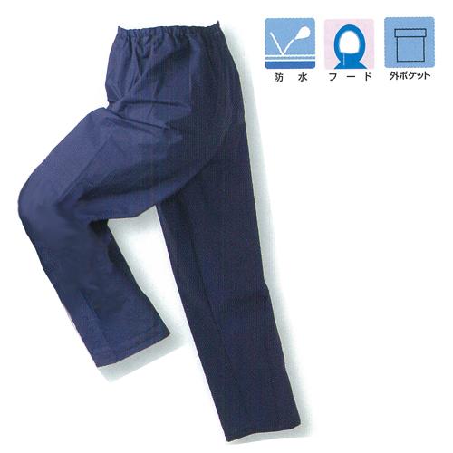 3110 EVA防水パンツ