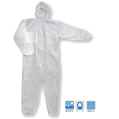 ★7016 不織布つなぎ服揆水透湿タイプ