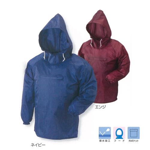 4000 ナイロンヤッケ(4L) 5着