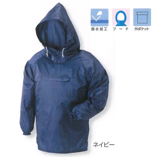 4000 ナイロンヤッケ(5L) 5着