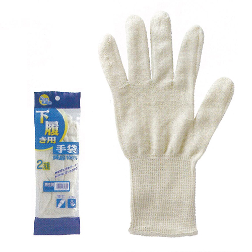 ★2748下履用手袋『男性用』 20双