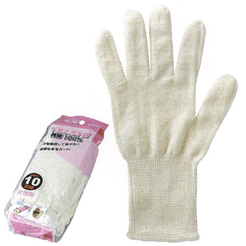 ★2752下履用手袋《女性用》 100双