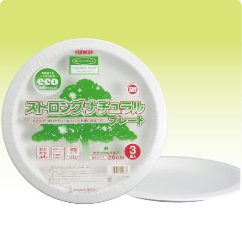 ストロングナチュラルプレート26cm 600枚【紙皿】