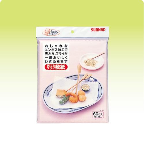 ★天ぷら・フライ敷紙18×23cm 60枚