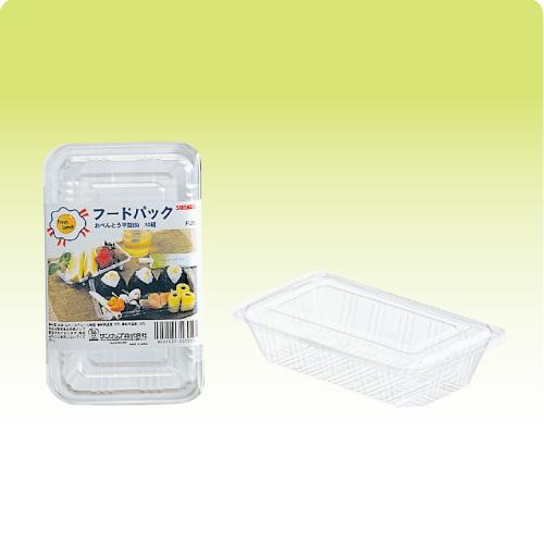 ★フードパックお弁当平型(S) 10組