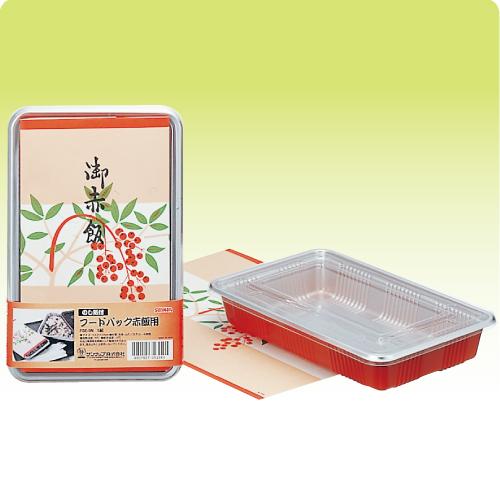 フードパック赤飯用(長四角・のし紙付) 500組