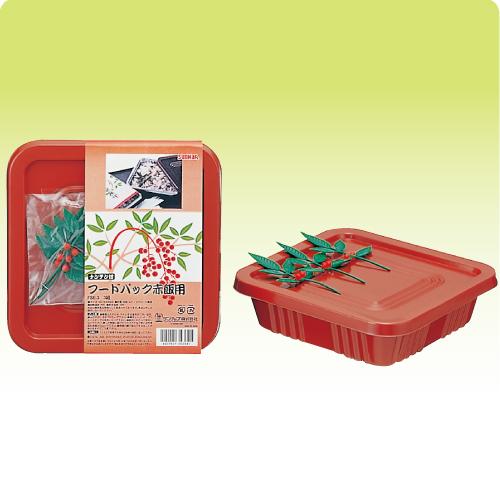 ★フードパック赤飯用(角・ナンテン付) 3組入