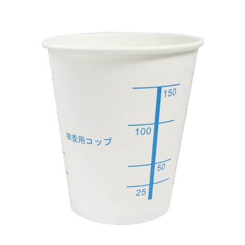 紙コップ 検査用 検尿 目盛り付き