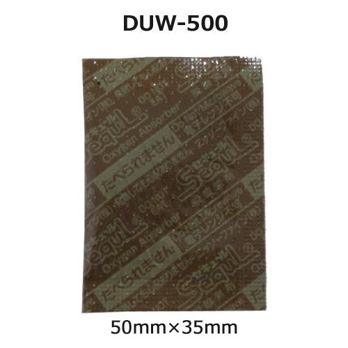 脱酸素剤セキュール DUW-500  3000個