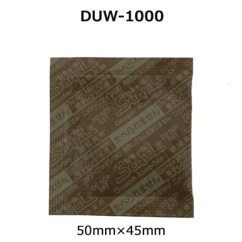 脱酸素剤セキュール DUW-1000  1500個