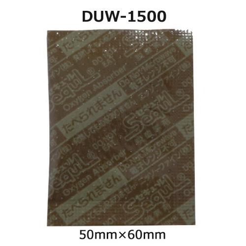 脱酸素剤セキュール DUW-1500  1500個