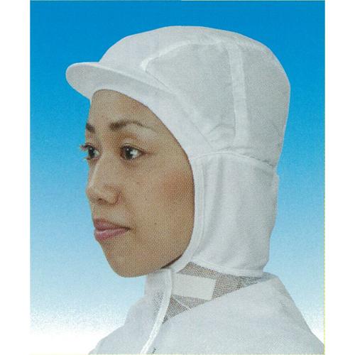 ★MW50 背タレメッシュ頭巾