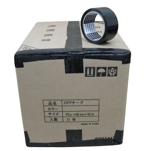 OPPテープ45μ 48mm×50m黒 72巻