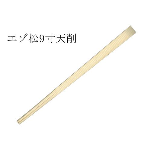 エゾ天削(エゾ松) 特等9寸(24cm) 5000膳